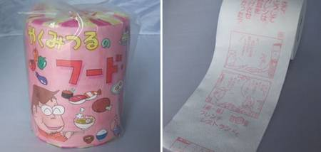 manga-toilet-paper