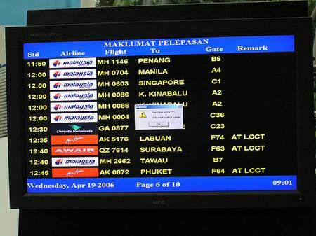 airport error3