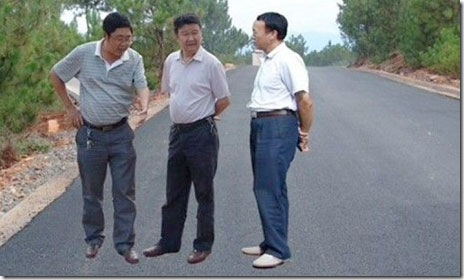 Huili_officials_inspect_road